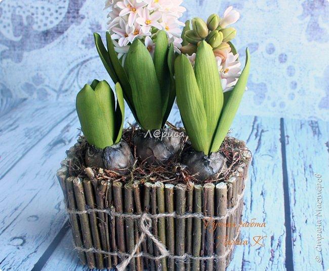 Композиция с гиацинтов, цветочки и листочки из фоамирана. фото 3