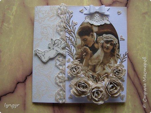 Открытки свадебные винтажные фото 3