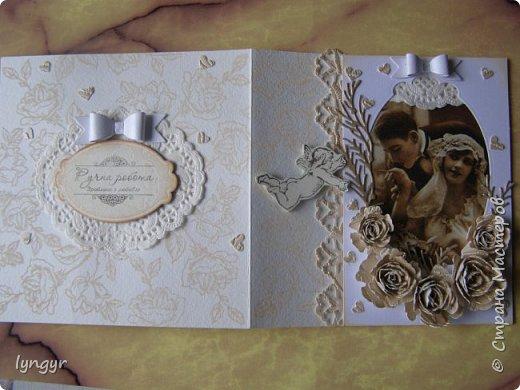 Открытки свадебные винтажные фото 4