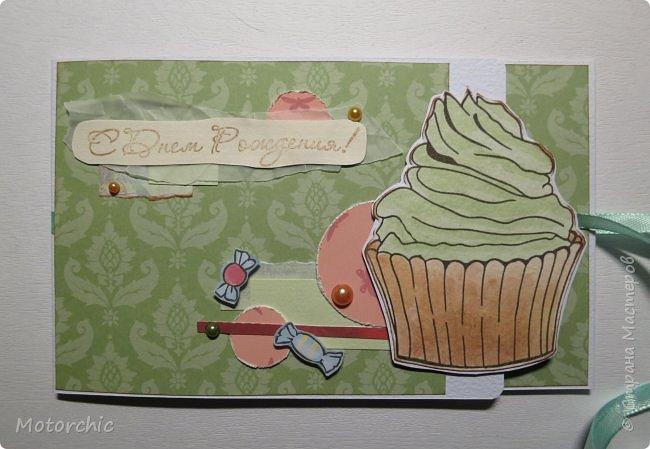 """У каждого есть свои предпочтения в сладостях. Я, например, очень люблю фисташковое мороженое. И пусть там не всегда есть что-то от фисташек, мне очень нравится его вкус и цвет. В этой открытке цвет крема на кексе мне напомнил о фисташковом мороженом, и дальше весь декор открытки """"плясал"""" уже от темы фисташек. фото 5"""