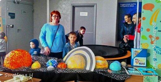 непосредственно на конкурсе в планетарии. фото 1