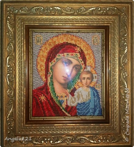 Подарок для крестницы - образ Казанской божьей матери. Вышивка ювелирным бисером размером 12 на 14,5 см. С рамкой размер составляет 22 на 24,5 см. фото 1