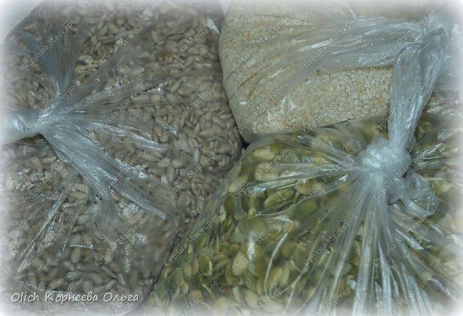 Печенье с семечками - рецепт пошаговый с фото