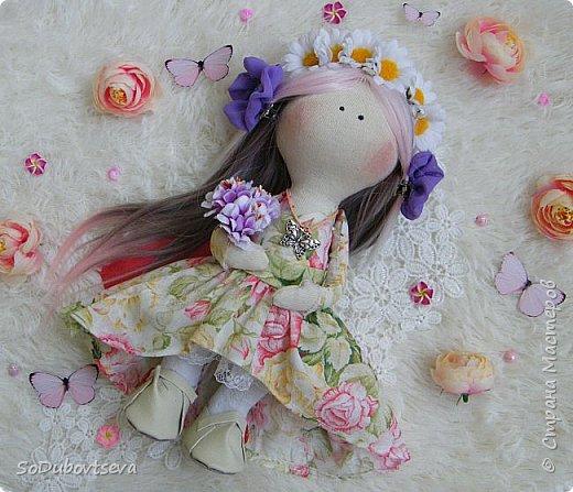 летняя кукла
