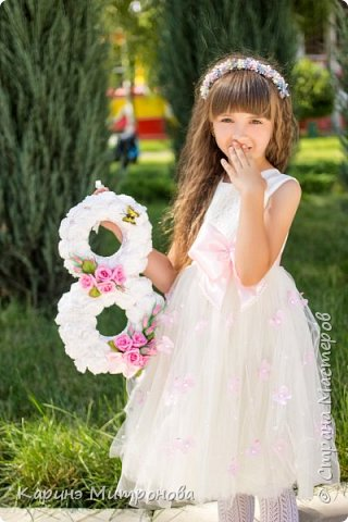 Объёмную цыферку делала для своей дочери на день рождения для фотосессии, потом использовали как украшение зала)))) фото 3