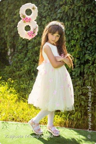 Объёмную цыферку делала для своей дочери на день рождения для фотосессии, потом использовали как украшение зала)))) фото 2