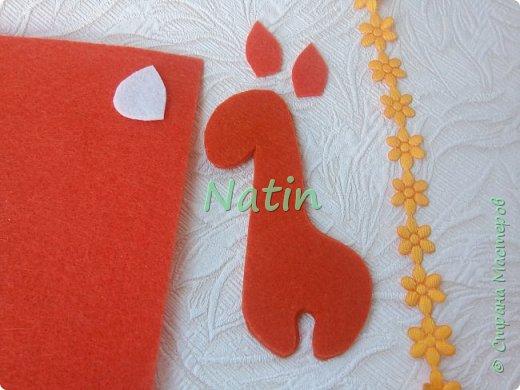 Как-то у нас было оранжевое настроение... И пошились такие жирафики... фото 5