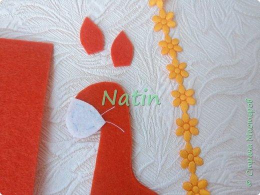 Как-то у нас было оранжевое настроение... И пошились такие жирафики... фото 6