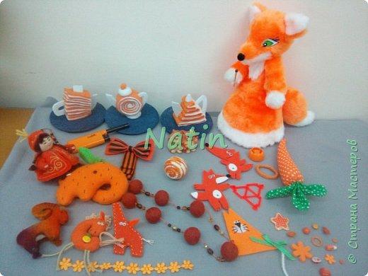 Как-то у нас было оранжевое настроение... И пошились такие жирафики... фото 37