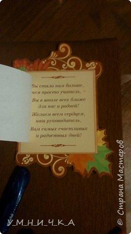 Коробка конфет преобразованная в классный журнал. фото 3