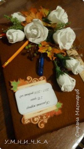 Коробка конфет преобразованная в классный журнал. фото 4