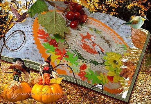 Поскольку у моей подружки Светика-семицветика День рождения осенью,а именно 3 сентября,то открыточку захотелось сделать для неё осеннюю:с разноцветными листиками и лисичкой. фото 1