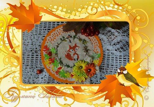 Поскольку у моей подружки Светика-семицветика День рождения осенью,а именно 3 сентября,то открыточку захотелось сделать для неё осеннюю:с разноцветными листиками и лисичкой. фото 2