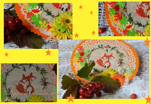 Поскольку у моей подружки Светика-семицветика День рождения осенью,а именно 3 сентября,то открыточку захотелось сделать для неё осеннюю:с разноцветными листиками и лисичкой. фото 3