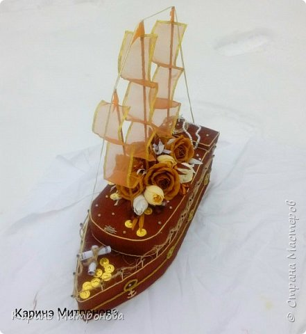 Кораблик делала в подарок папе на день рождения.Длинна 50 см,ширина 25 см,высота с парусами 37 см.Внутри спрятан сюрприз) фото 1