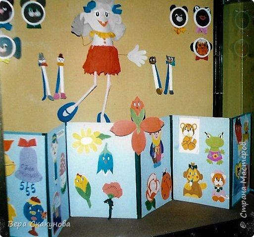 Куклы, кулоны и чудики фото 5