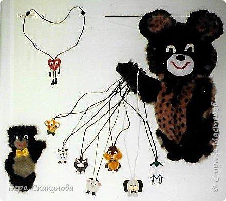 Куклы, кулоны и чудики фото 7