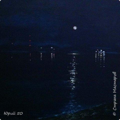 Ночь. На другом берегу