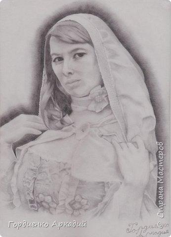 Очередной портрет знакомой. фото 1
