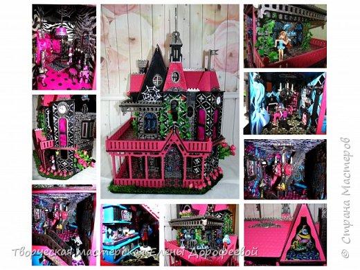 Кукольный замок в стиле Monster High фото 1