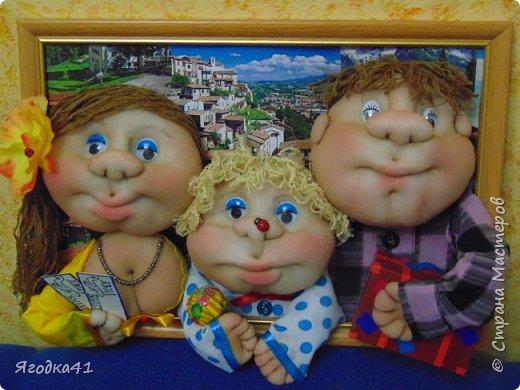 Семья путешественников))