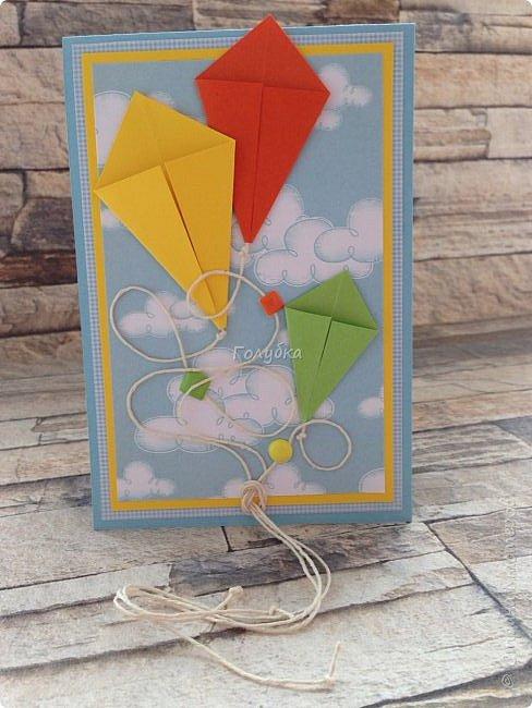 """Эта открытка выполнена в качестве """"конфетки""""  , которая была у меня  вк в  честь дня рождения сына.  Участвовали только друзья мой странички с местом проживания Псков:) Повезло моей постоянной заказчице:)  Повод День рождения внука. фото 1"""