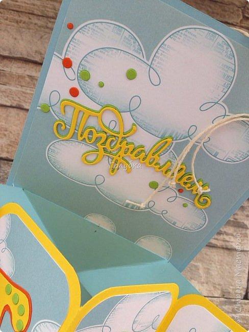 """Эта открытка выполнена в качестве """"конфетки""""  , которая была у меня  вк в  честь дня рождения сына.  Участвовали только друзья мой странички с местом проживания Псков:) Повезло моей постоянной заказчице:)  Повод День рождения внука. фото 3"""