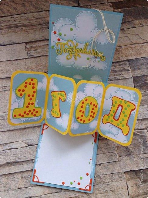 """Эта открытка выполнена в качестве """"конфетки""""  , которая была у меня  вк в  честь дня рождения сына.  Участвовали только друзья мой странички с местом проживания Псков:) Повезло моей постоянной заказчице:)  Повод День рождения внука. фото 2"""