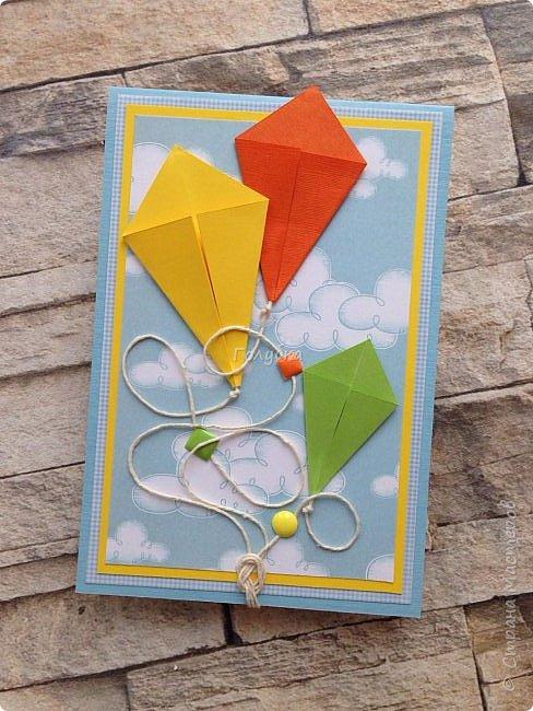 """Эта открытка выполнена в качестве """"конфетки""""  , которая была у меня  вк в  честь дня рождения сына.  Участвовали только друзья мой странички с местом проживания Псков:) Повезло моей постоянной заказчице:)  Повод День рождения внука. фото 4"""