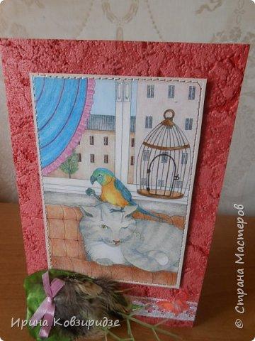 Три открытки про кошек. Рисунки Натальи Шумихиной (в СМ -Ильиновой) фото 2