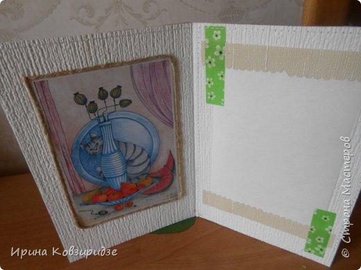 Три открытки про кошек. Рисунки Натальи Шумихиной (в СМ -Ильиновой) фото 6