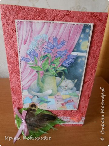 Три открытки про кошек. Рисунки Натальи Шумихиной (в СМ -Ильиновой) фото 8
