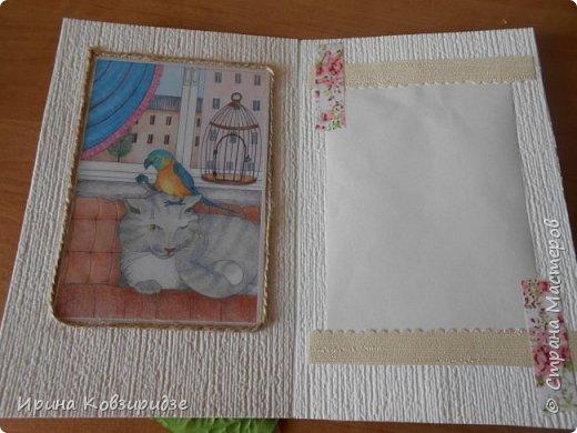 Три открытки про кошек. Рисунки Натальи Шумихиной (в СМ -Ильиновой) фото 9