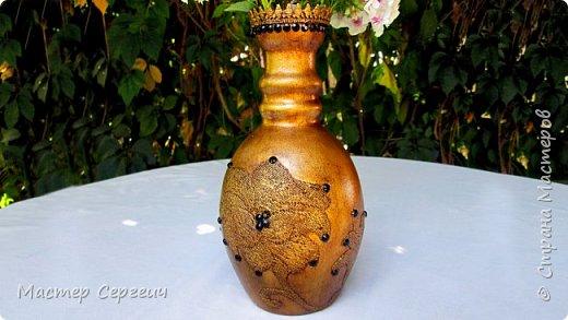 Винтажная ваза из старого графина