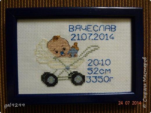 По схеме от российского производителя. Подруга очень хотела белую коляску, но ей купили зеленую, поэтому решила исполнить её мечту в метрике. фото 1
