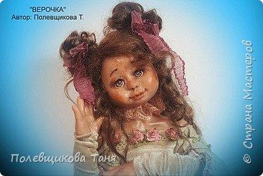 Авторская кукла: Верочка. фото 9