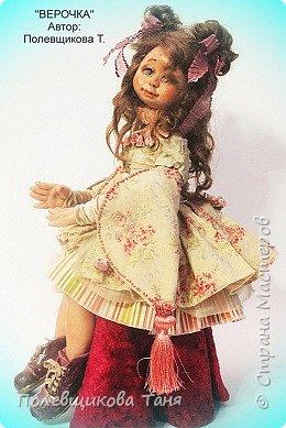 Авторская кукла: Верочка. фото 10