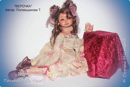 Авторская кукла: Верочка. фото 11