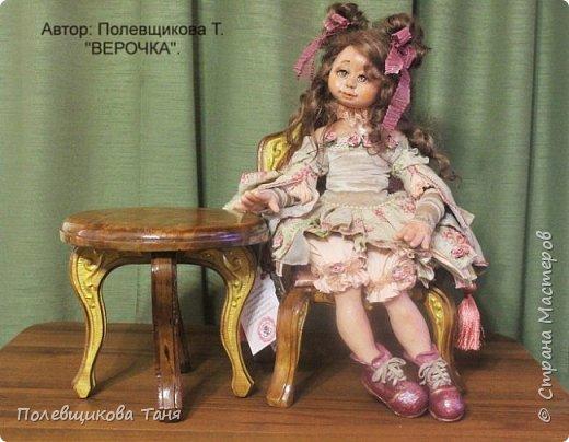 Авторская кукла: Верочка. фото 8