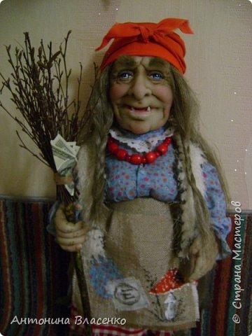 Бабка Ежка фото 3