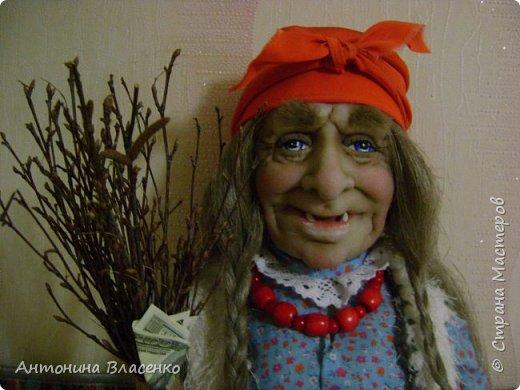 Бабка Ежка фото 5