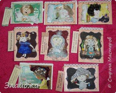 """Привет всем! Сегодня я с АТС серией, которая родилась спонтанно увидев работы мастерицы ИРИСКА 2012 , ее серию """"Счастье"""" (http://stranamasterov.ru/node/1109851). Я вспомнила, что у меня тоже есть 3 такие открыточки с картинками художницы Евгении Гапчинской , их в коробках конфет находят, есть такая серия.... Раньше их крутила-вертела и все не могла понять что с ними делать...видать всему свое время. Ириша спасибо за творческий толчек. фото 1"""