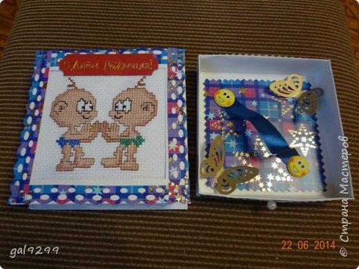 Такую открытку-коробочку для денег сделала своим знакомым близнецам. фото 3