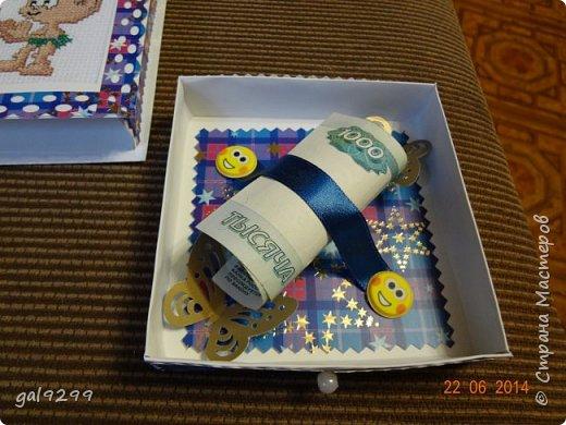 Такую открытку-коробочку для денег сделала своим знакомым близнецам. фото 4