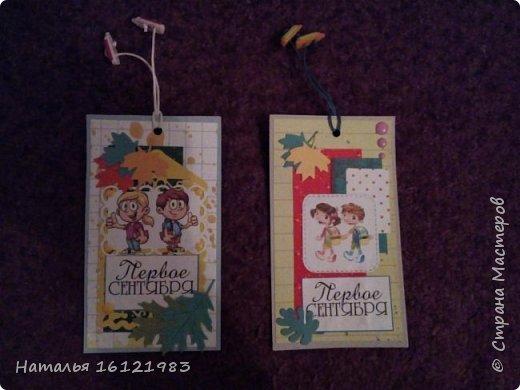 Закладочки для моих перевоклашек фото 5
