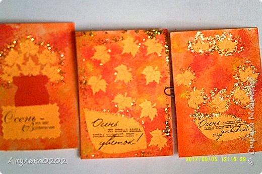 """Всего три карточки в серии """" Осень..."""",та, что в центре уже подарена фото 1"""