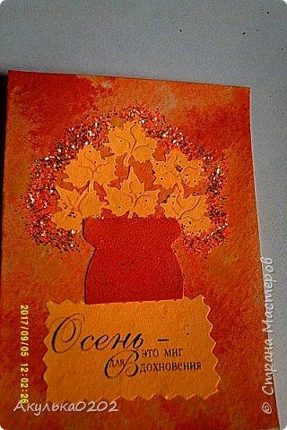 """Всего три карточки в серии """" Осень..."""",та, что в центре уже подарена фото 3"""