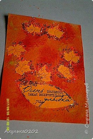 """Всего три карточки в серии """" Осень..."""",та, что в центре уже подарена фото 4"""