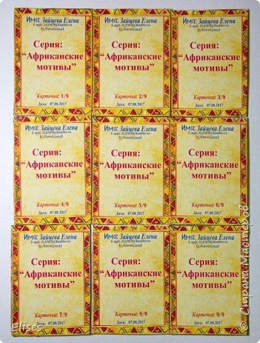 Моя серия АТС к 5 этапу - Рисуем Африку. Основа -текстурная паста. На четырех карточках по краям рамочка в виде кирпичиков через трафарет. На всех АТС трещинки - это кракелюр. Нарисовано акриловыми красками. фото 2