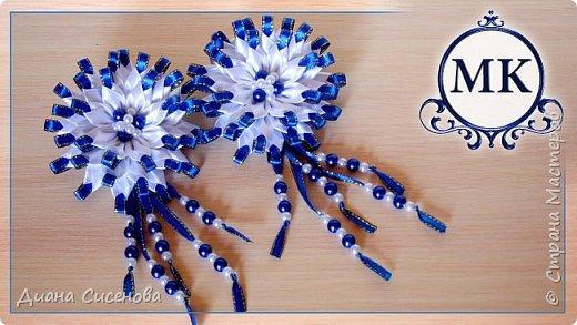 Здравствуйте, друзья! Покажу как сделать красивые нарядные зажимы для волос в школу.  Материалы и инструменты на один зажим:  белая атласная лента шириной  2,5 см (2 м); синяя атласная лента с люрексом шириной  0,6 см (2,4 м); фетровые кружочки диаметром 4,5 и 3 см; бусины диаметром 5 мм (21 шт) и 8 мм (13 шт); зажим длиной 4,5 см; иголка; пинцет; клеевой пистолет; ножницы; зажигалка.  Приятного просмотра! Если у вас есть вопросы пишите их в комментариях . Творите своими руками и радуйте своих родных и близких!